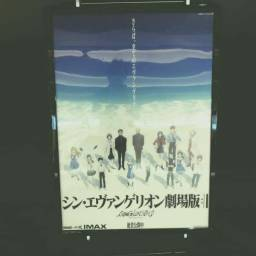 劇場版エヴァンゲリオンシリーズは庵野秀明監督のリハビリのようなもの?