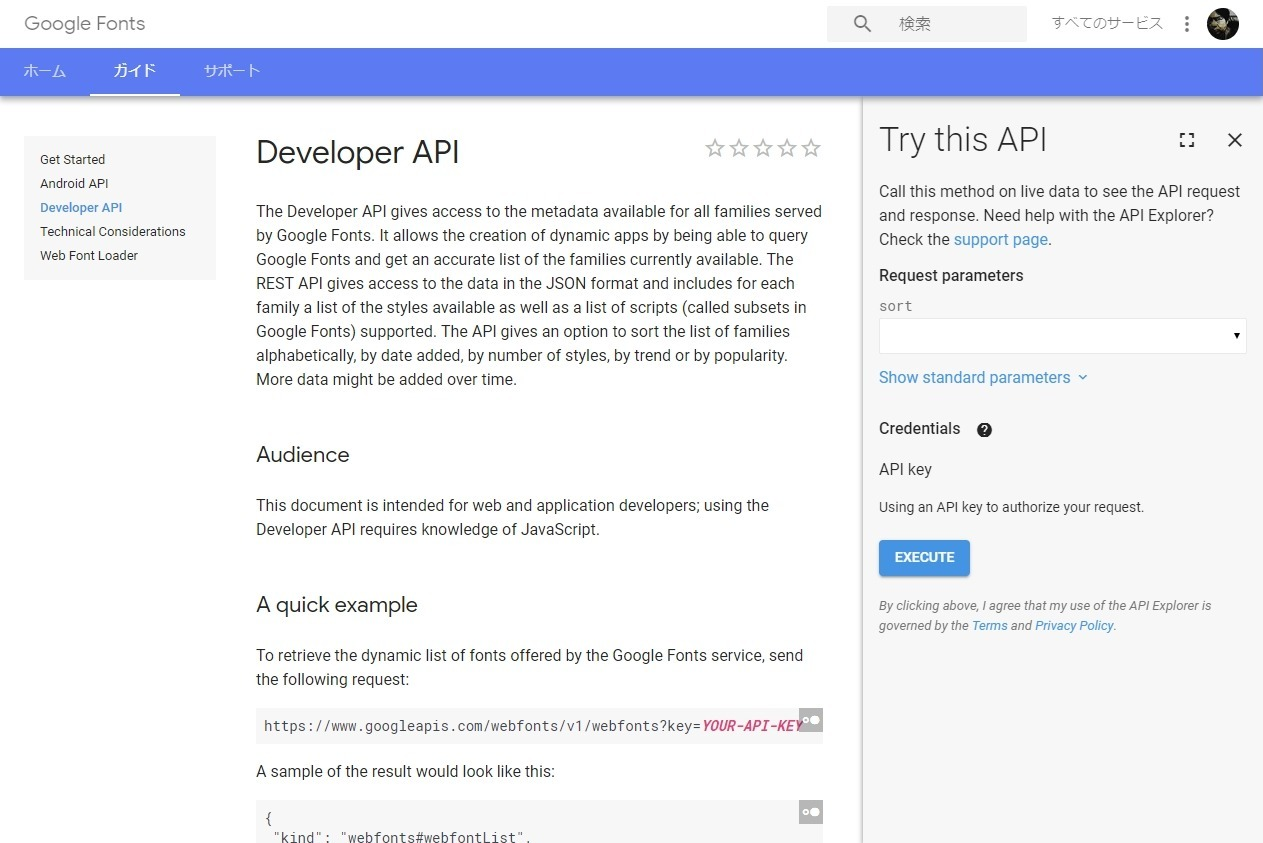 deltaworks developers.google.com 2019.02.17 01 58 21