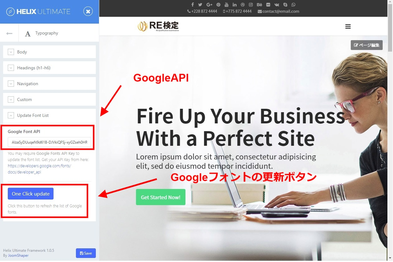 deltaworks re kentei.com 2019.02.17 01 55 16