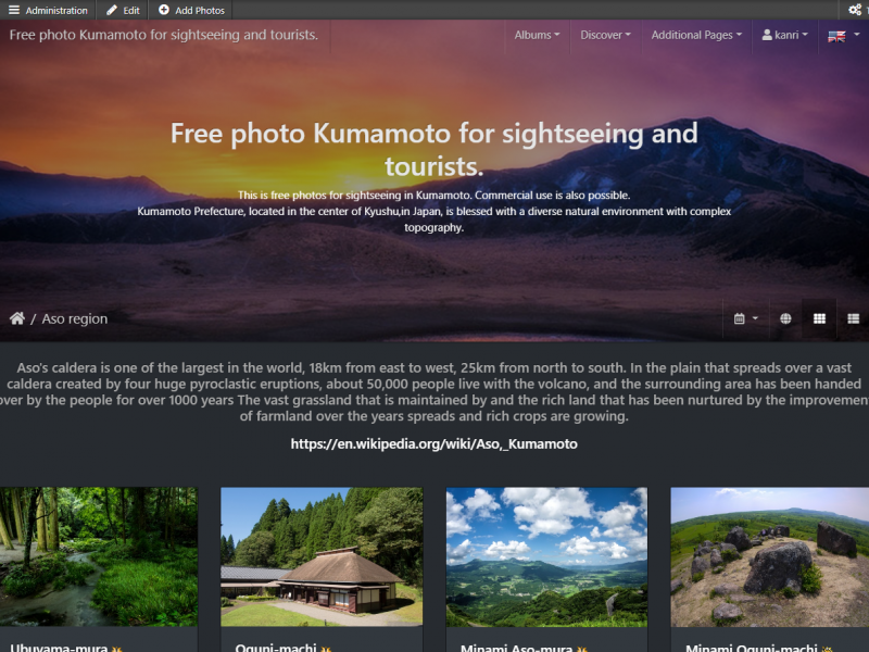 海外向け無料写真配布サイト:Free photo Kumamoto for sightseeing and tourists.