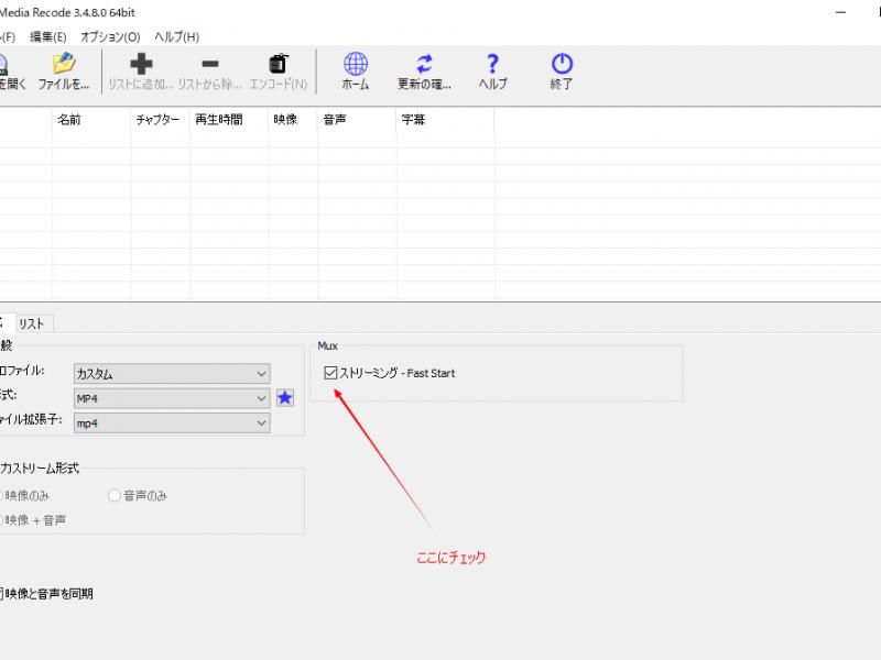 HTML5で動画配信する場合のダウンロードボタンを消したい。また、ストリーミングMP4を作りたい。