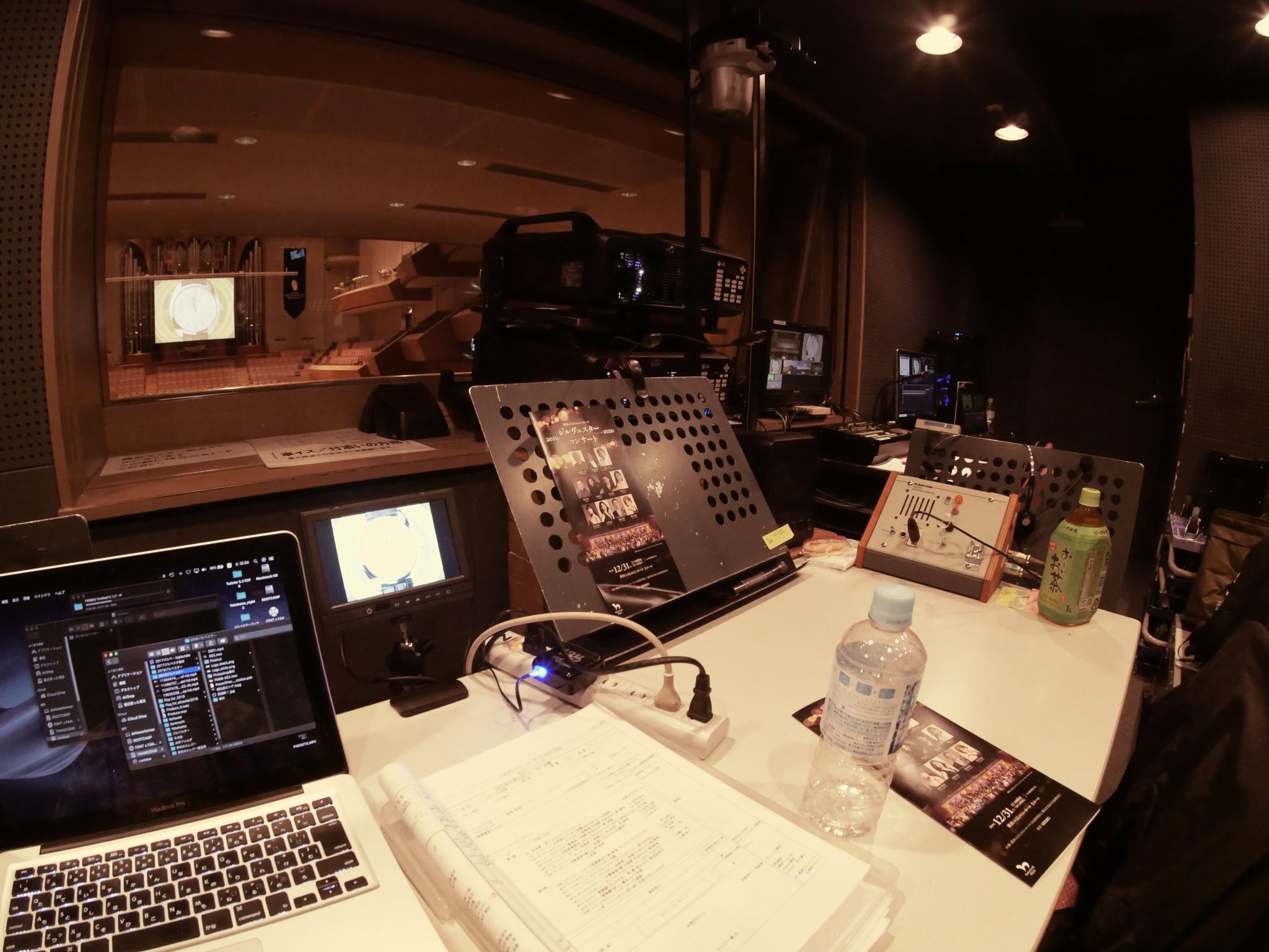 横浜みなとみらいホールで行われたジルベスターコンサートの舞台映像の仕事に行って来た。