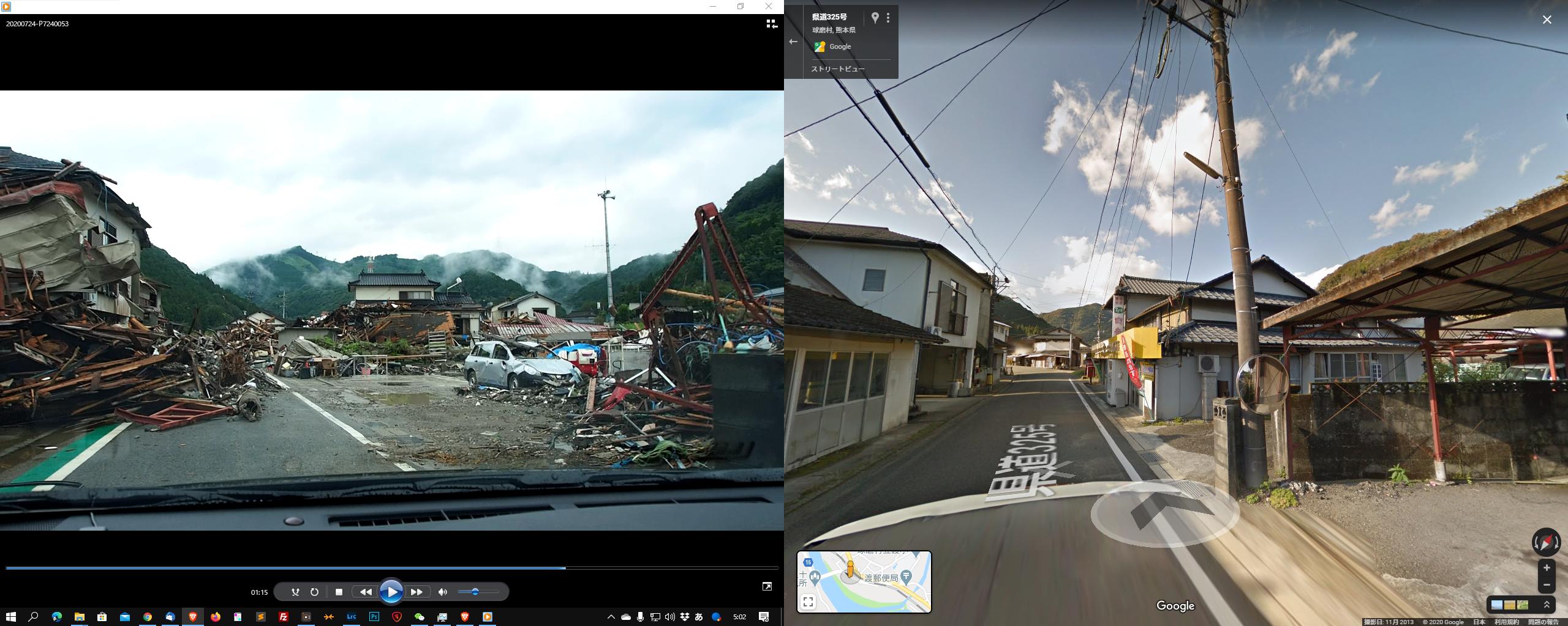 球磨郡球磨村渡地区の被災状況
